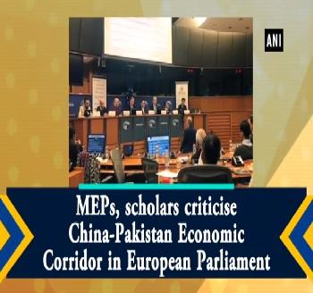 Publication: In the Media: EFSAS holds a Seminar on CPEC in the EU Parliament in Brussels