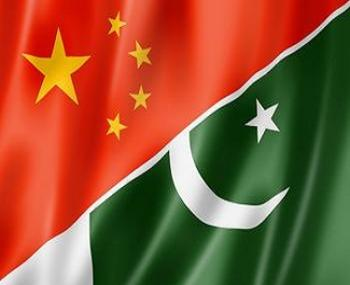 Publication: China Pakistan Economic Corridor and Jammu & Kashmir