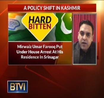 Publication: In the Media: Mr. Junaid Qureshi (EFSAS) speaking to BTVI about the Hurriyat Conference