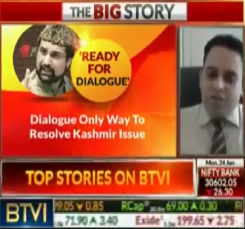 Publication: In the Media: Mr. Junaid Qureshi (Director EFSAS) talking to BTVI about the Hurriyat Conference - Part 1