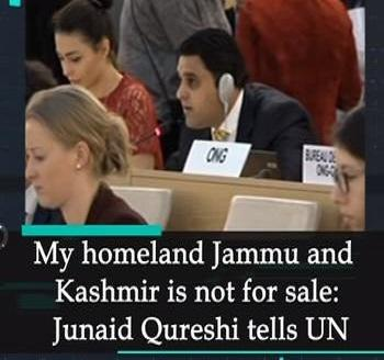 Publication: In the Media: Mr. Junaid Qureshi speaking at UNHRC General Debate