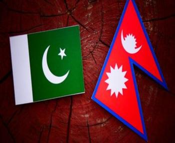 Publication: Misuse of Nepal's territory by Pakistan's Intelligence Agencies to foment Terrorism